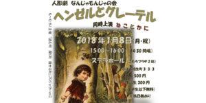 title-yomumachi02a