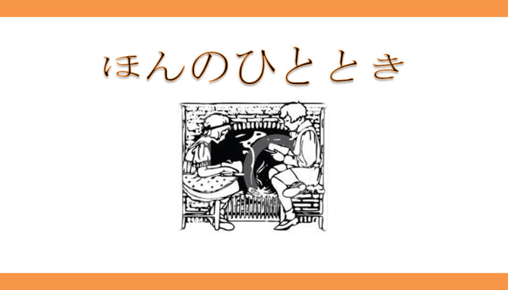honhito_title